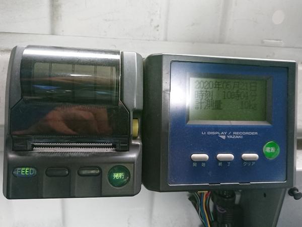 ゴミ回収計量器
